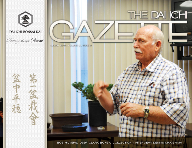 DIBK Gazette | August 2016 | Volume 31, Issue 8