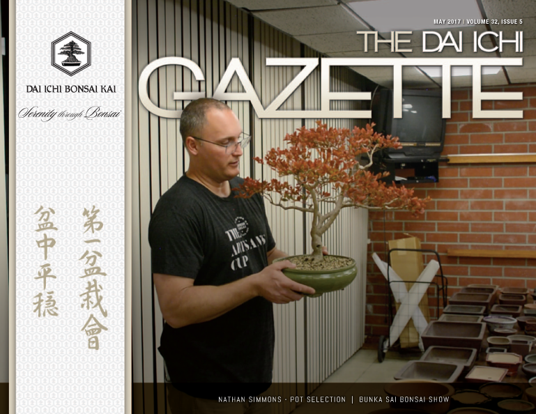 THE MAY DIBK GAZETTE IS AVAILABLE!